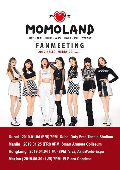 momoland_tour.jpg