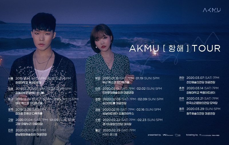 AKMU_concert.jpg